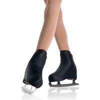 Чехлы на ботинки MONDOR 642-52 детские