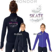 Термокуртка MONDOR 24490-1B детская