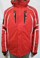 Куртка горнолыжная KILLTEC Yveno 21616-400