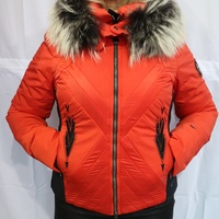 Куртка женская горнолыжная SPORTALM Victim mit Kap 782203140-41